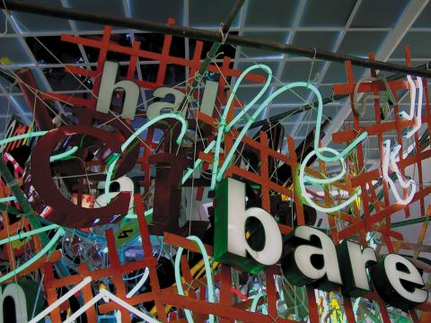 - POP, SEX, SENSE MACHINE